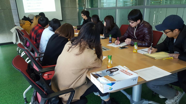 2016-2학기 외국인 유학생 취업선배 특강 사진