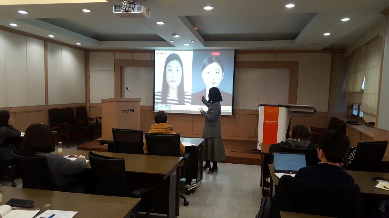 2016-2학기 외국인유학생 취업스킬 특강 사진4
