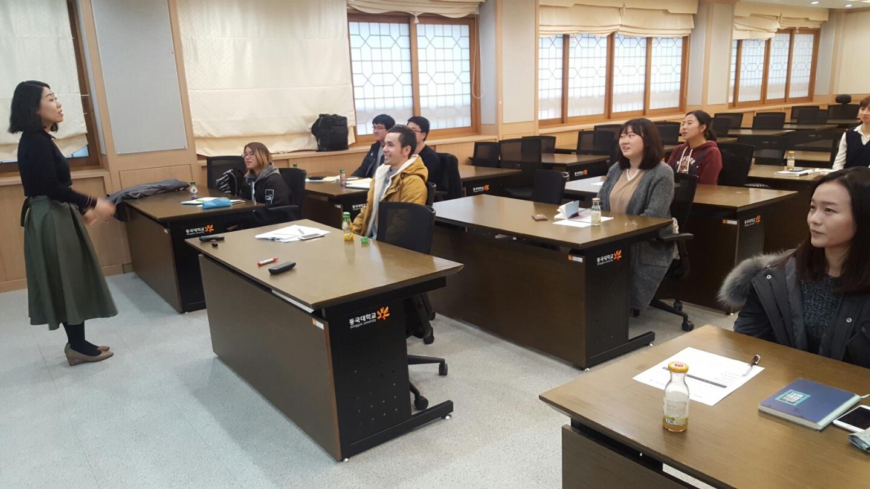 2016-2학기 외국인유학생 취업스킬 특강 사진3