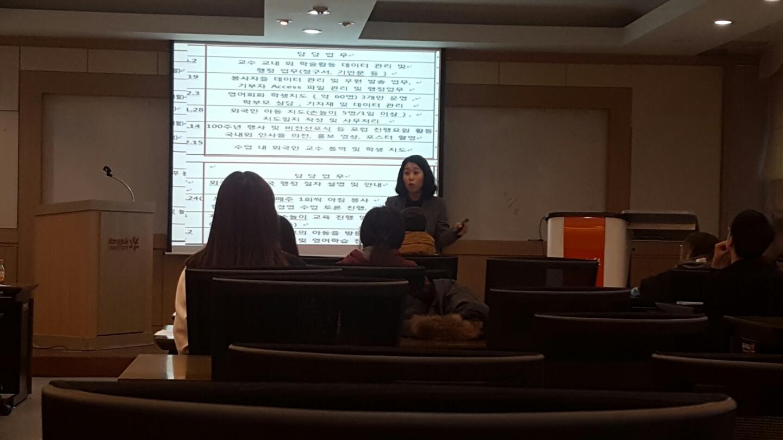 2016-2학기 외국인유학생 취업스킬 특강 사진2