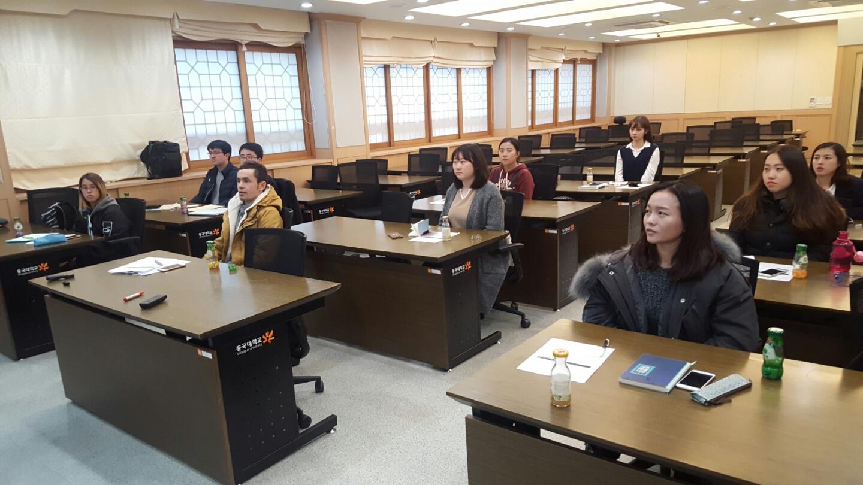 2016-2학기 외국인유학생 취업스킬 특강 사진1