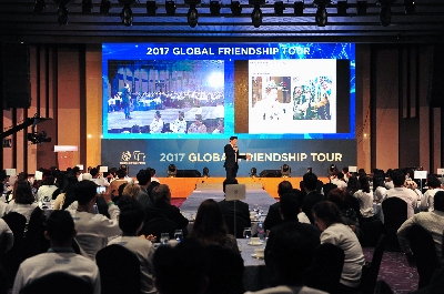 2017 Global Friendship Tour