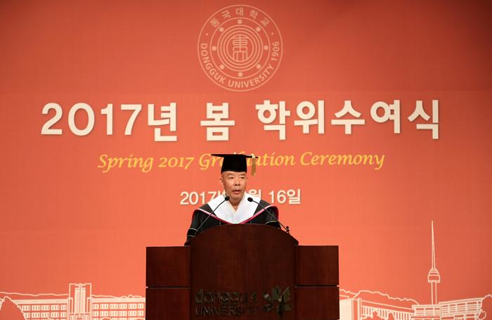 2017년 봄 학위수여식 사진