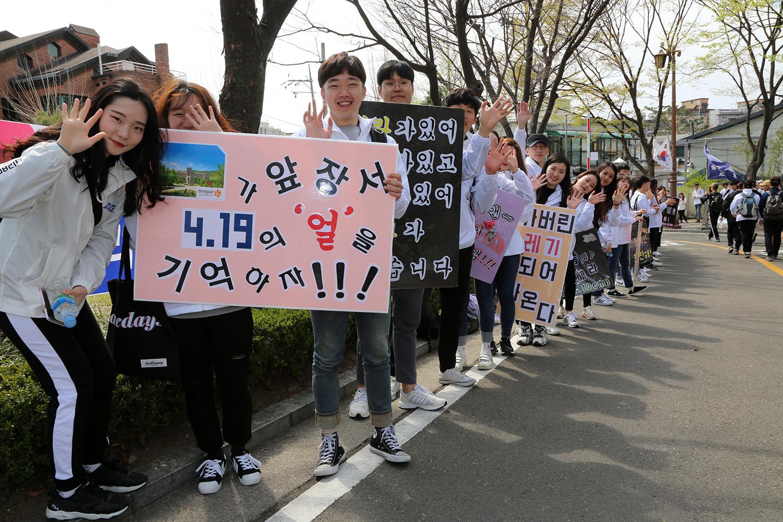 4·19혁명 기념 제48회 동국인 등산대회